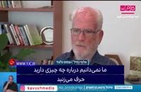 اعتراف عجیب اسرائیل به قدرت ایران (حتما بازنشر کنید)