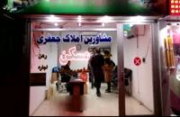 مستاجران ایرانی بی پناه ترین مستاجران دنیا