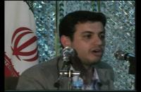 سخنرانی استاد رائفی پور - دشمن شناسی و کالبد شکافی فراماسونری - نیشابور - (جلسه3) - 1389.8.19