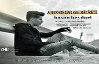 دانلود آهنگ جدید و زیبای حسن حیدری با نام آروم آروم