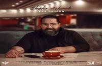 آهنگ جدید و زیبای رضا صادقی شهر آشوب