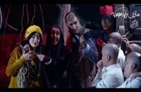 دانلود قسمت دوازدهم سریال هشتگ خاله سوسکه -قسمت 12 هشتگ خاله سوسکه