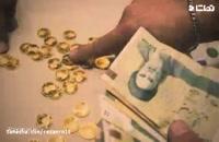 قیمت طلا امروز 24 فروردین 98 کامل