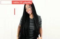 آموزش بافت مو به سبک آفریقایی