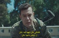 قسمت 83 سریال قول - soz با زیرنویس فارسی