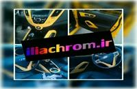 قیمت دستگاه مخمل پاش ایلیاکروم /مخملپاش صنعتی 09127692842