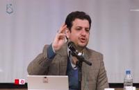 روایت عهد 56 با موضوع از جمهوری اسلامی تا انقلاب اسلامی - 1396/09/30
