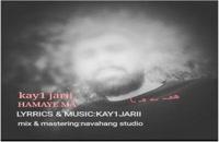 Kay1 Jarii Hamaye Ma