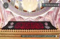 حرم حضرت علی(ع) سیاه پوش شد