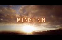 midnight sun 2018 trailer