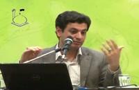 سخنرانی استاد رائفی پور - زن، جامعه، پیشرفت - 1391.2.22 - مشهد - حسینیه زرگرها