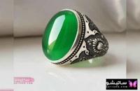 مدل انگشتر عقیق سبز