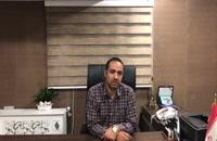 فروش تصفیه آب اکواجوی در شیراز -اجزای اصلی سیستم اسمز معکوس