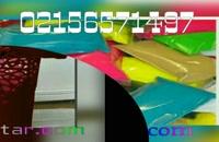 پودر پرفکت تاپیک02156571497