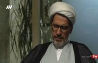 دانلود قسمت 27 سریال ستایش 3 پخش 22 مهر 98