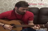 اجرای زنده اشکنام وفایی ترکی استانبولی