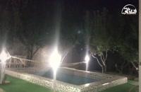 ۳۰۰۰ متر باغ ویلا در شهریار