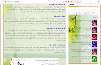 آموزشگاه طراحی سایت در مشهد