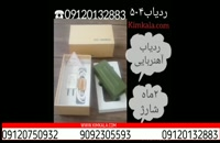 ردیاب اصل کیم کالا | آموزش کار با ردیاب | روش های ردیابی آنلاین | دزدگیر ماهواره ای خودرو | 09120132883