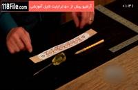 ساخت دستبند چرم _دستبند مشبکی