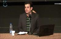سخنرانی استاد رائفی پور - نمادهای گمشده (جلسه 1) - 1390.8.28 - تهران - دانشگاه هنر ومعماری