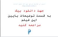 دانلود دفتر داستان نویسی وخاطره نویسی و پیک نوروزی ۹۸ پایه دوم دبستان