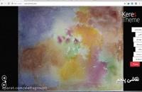 طراحی سایت هنری (سمانه احسانی)