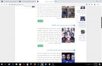 دانلود تمامی فیلم و سریال های ایران