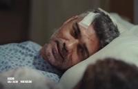 دانلود قسمت 68 سریال ترکی Kadin  زن با زیرنویس فارسی چسبیده