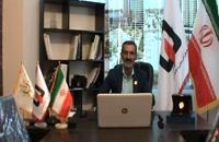 شرکت های خدمات آتش نشانی کرمان شبکه بارنده خودکار