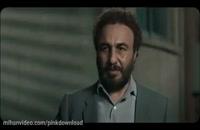 فیلم هزارپا رضا عطارن و جواد عزتی|دانلود فیلم هزارپا با کیفیت بالا|فیلم هزارپا HD