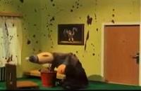 انیمیشن پت و مت ق2(Tapety-1979)