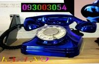 دستگاه مخمل پاش کارینو فلوک .دستگاه ابکاری کارینو فلوک 02136472306