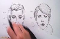آموزش طراحی چهره در نقاشی