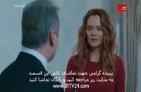 سریال جزر و مددوبله فارسی قسمت 98 کانال تلگرام @tianfilm