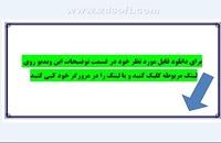 گزارش تخصصی دبیر ادبیات فارسی