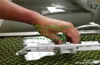 فرموش مواد اولیه دستگاه مخمل پاش/فانتاکروم/هیدروگرافیک۰۲۱۵۶۶۴۶۲۹۷