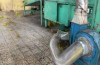 شرکت نساجی تولید نخ اکریلیک فرش ماشینی2