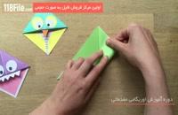 ساخت کاردستی بامزه جغد با کاغذ