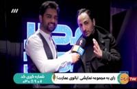 حضور سعید فتحی روشن در برنامه عصر جدید