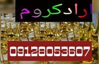 /دستگاه استیل پاش سفارشی 02156571305