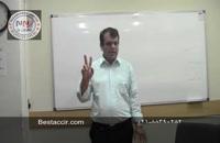 آموزش استخدام در حسابداری