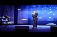 خنده دار ترین کنسرت و شوخی های حسن ریوندی در برج میلاد - حتما ببینید  (کلیپ خنده دار)