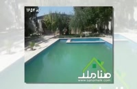 فروش باغ ویلا یوسف آباد خوشنام ملارد کد 1657