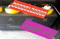 -/دستگاه مخمل پاش جدید 0156571305