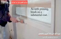ترفندهای جالب برای رنگ کردن اتاق