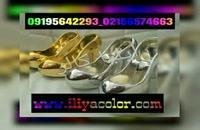 دستگاه مخمل پاش 02156574663