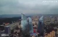 جاهای دیدنی باکو  - تفریح و سفر