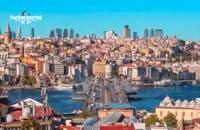 اقامت ترکیه برای ایرانیان