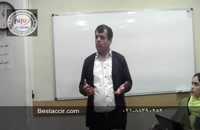 آموزش نحوه حسابداری موسسه حقوقی